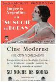 Cine Moderno, segunda parte
