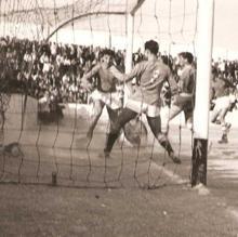 El gol de Méndez